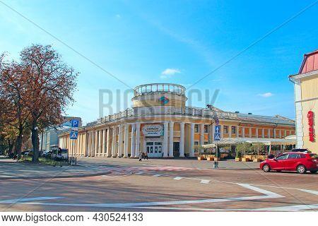 Chernihiv - Ukraine. 24 September 2019:  Area In Chernihiv Town With Beautiful Cinema. Beautiful Arc