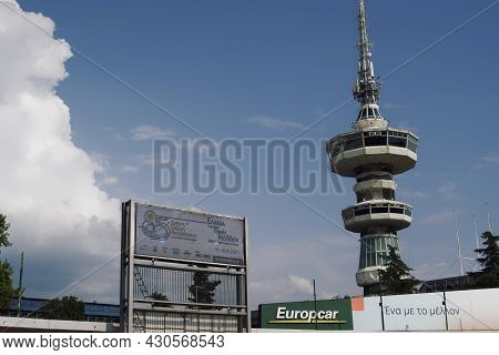 Thessaloniki, Greece - August 21 2021: Entrance To Tif 85Th International Fair. The Exhibition Takes