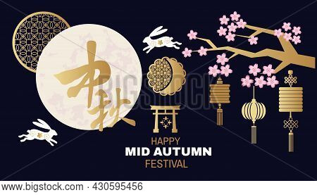 Mid Autumn Festival Greetings Template  With Lanterns,  Mooncake, Bunny, Clouds, Flowers. Chinese Tr