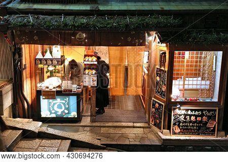 Kyoto, Japan - November 26, 2016: Traditional Local Japanese Restaurant In Kyoto, Japan.