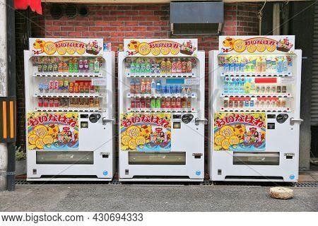 Osaka, Japan - November 23, 2016: Vending Machines In Osaka, Japan. Japan Is Famous For Its Vending