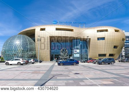 Saint Petersburg, Russia - June 04, 2021: The Building Of The Multifunctional Business Center