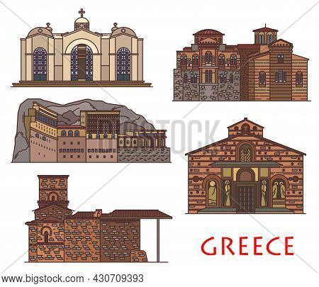 Greece Architecture And Athens Buildings, Vector Greek Travel Landmarks. Greece Saint George Chapel,