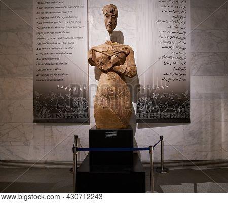 Cairo, Egypt- August 8 2021: Large Statue Of The 18th Dynasty Pharaoh Akhenaten At Egypt's New Natio