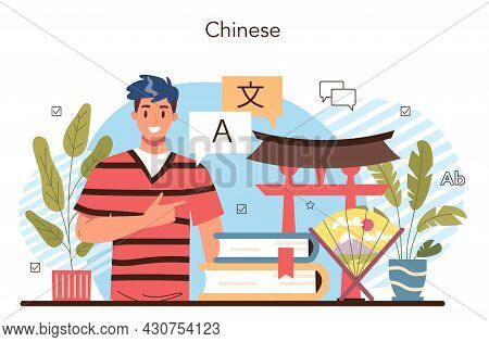 Chinese Learning Concept. Language School Chinese Course. Study Foreign