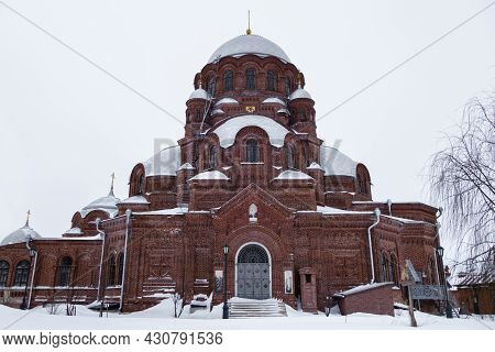 Cathedral Of Our Lady Of Joy Of All Who Sorrow, Temple Built In Russian-byzantine Style At Beginning
