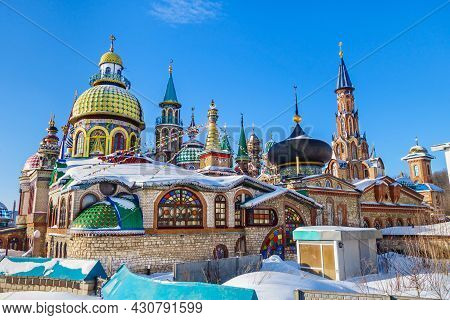 Panorama Of The Temple Of All Religions, Kazan, Russia. The Temple Is An Architectural Symbol Of All