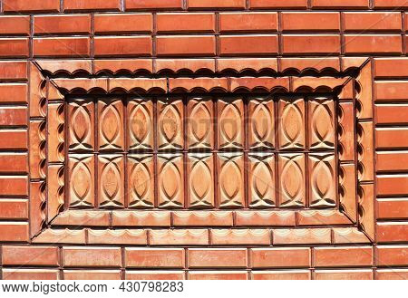 Decorative Protrusion In The Structure Of A Brick Facade Or Fence, Textured Block Decor Background O