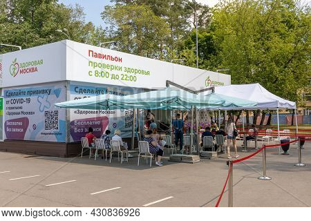 Pavilion Of Free Health Screening Healthy Moscow At Vdnkh. Covid-19 Vaccination Center And Consultat