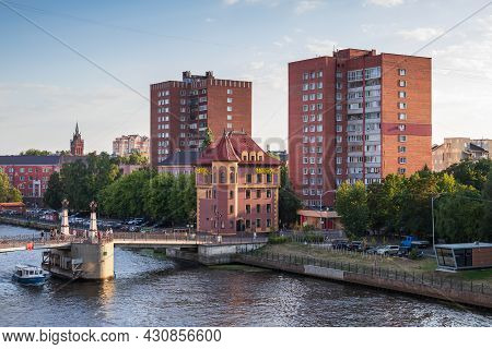 Kaliningrad, Russia - July 29, 2021: Street View With The Jubilee Bridge, A Pedestrian Drawbridge Ac