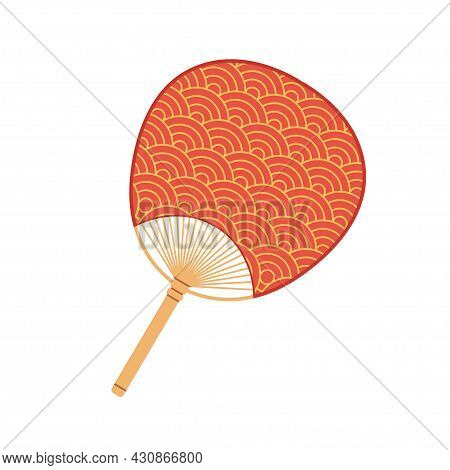 Uchiwa, Japanese Non-bending Rigid Hand Fan With Bamboo Handle. Asian Traditional Handheld Paper Ite