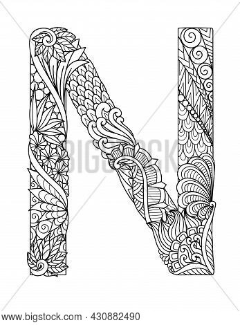 Mandala Letter N For Coloring Book,coloring Page, Laser Cutting,engraving, Printing On Product And S