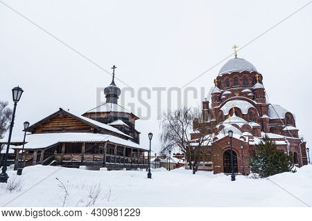 Buildings Of Monastery Of St. John The Baptist In Village Of Sviyazhsk, Near Kazan, Russia. Left: Wo