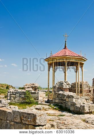 Chersonesus Near Sevastopol In Crimea