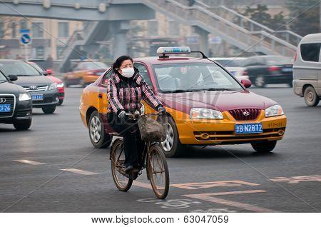 Bike In Beijing