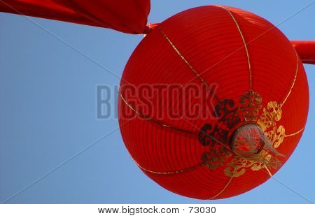 Chinese Lantern In The Sky