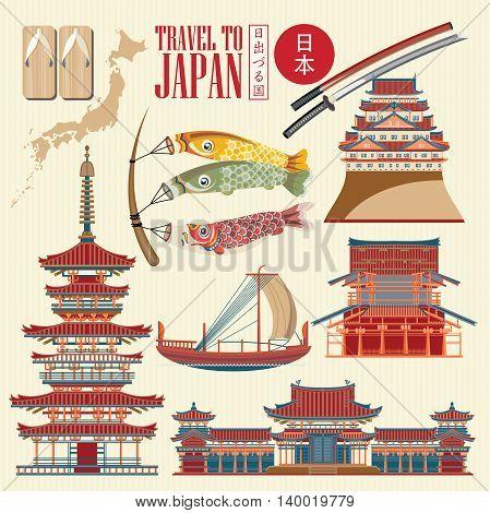 Japanese15