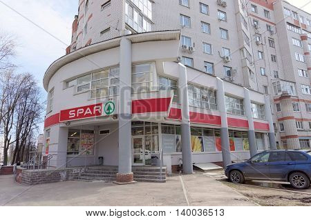 Nizhny Novgorod Russia. - April 26.2016. SPAR store at the intersection of Izhora and Genkina