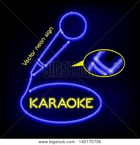Vector neon sign karaoke, bright signboard, light banner.