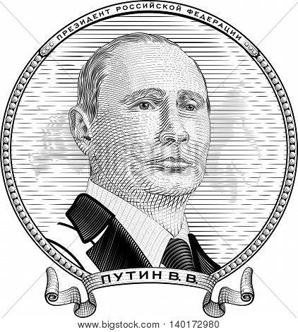 July 9, 2016 - Portrait of current president of the Russian Federation Vladimir Putin (born on 7 October 1952). Russian text translation top: President of the Russian Federation, bottom: V. V. PUTIN.