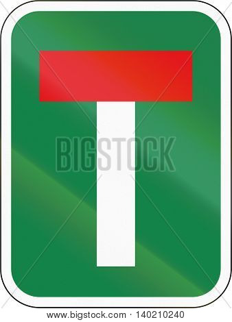 Road Sign Used In The African Country Of Botswana - Cul-de-sac