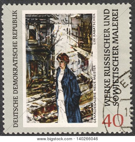 MOSCOW RUSSIA - CIRCA FEBRUARY 2016: a stamp printed in DDR shows a painting by Kabachek the series