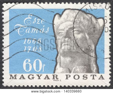 MOSCOW RUSSIA - CIRCA APRIL 2016: a post stamp printed in HUNGARY shows a portrait of Tamas Esze devoted to the 300th Anniversary of the Birth of Tamas Esze circa 1966