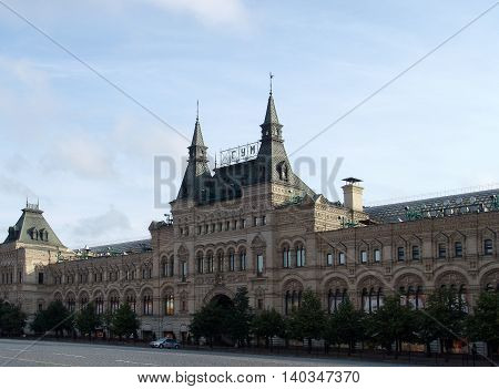 MOSCOW - JULY 3, 2009: Main Department Store (GUM) on Red Square deserted in early morning at sunrise