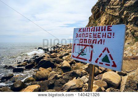 The seascape . Stone shore . Crimea , the Cape Agira Chaban - Kale