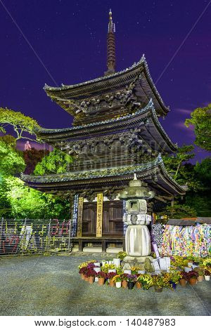 MATSUYAMA, JAPAN - DECEMBER 4, 2012: Ishiteji Temple in Matsuyama. It is Temple 51 on the Shikoku 88 temple pilgrimage.