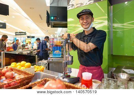 KUALA LUMPUR, MALAYSIA - CIRCA MAY, 2016: inside of a supermarket at Suria KLCC. Suria KLCC is a shopping mall located in central Kuala Lumpur, Malaysia.