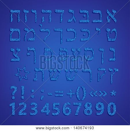 Hebrew Alphabet. Shiny blue font Hebrew. Hebrew letters. Vector illustration on a blue background.
