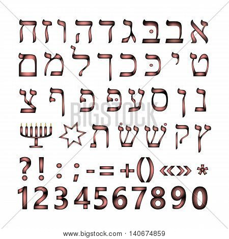 Hebrew font. The Hebrew language. The figures, number. Jewish symbols, Star of David, a menorah. Vector illustration on isolated background.
