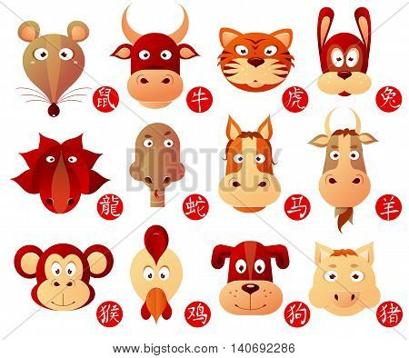 Chinese zodiac animal signs as cartoon set