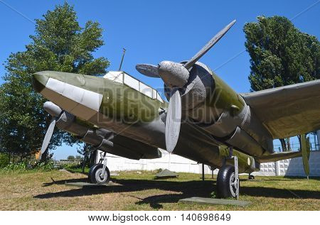 Replica of Soviet WWII bomber on the street of Kiev.July 13, 2016 Kiev, Ukraine