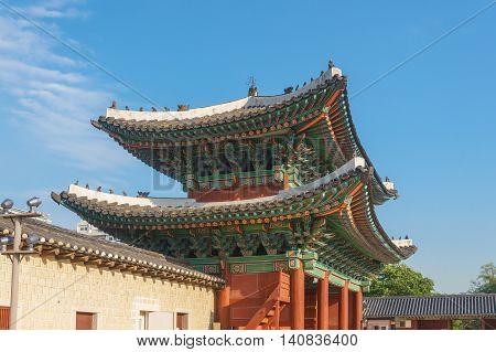 The main gate of Changgyeonggung palace Seoul South Korea