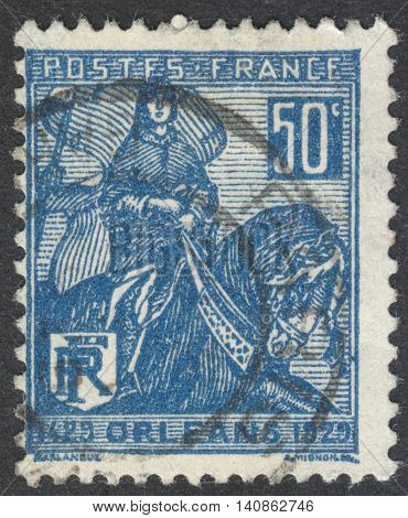 MOSCOW RUSSIA - CIRCA APRIL 2016: a post stamp printed in FRANCE shows Joan of Arc the series