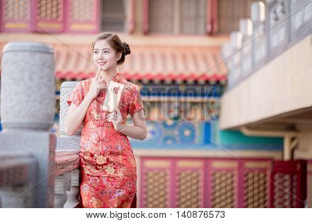 The Asian Woman In Chinese Dress Holding Couplet 'lucrative.' (chinese Blessing Word) With Chinese T
