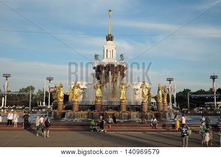 MOSCOW - AUGUST 01, 2016: View of VDNH park in Moscow. Popular touristic landmark. Fountain Friendship of Peoples