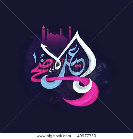 Colorful creative Arabic Islamic Calligraphy Text Eid-Al-Adha with Mosque on floral decorated background for Muslim Community, Festival of Sacrifice Celebration.