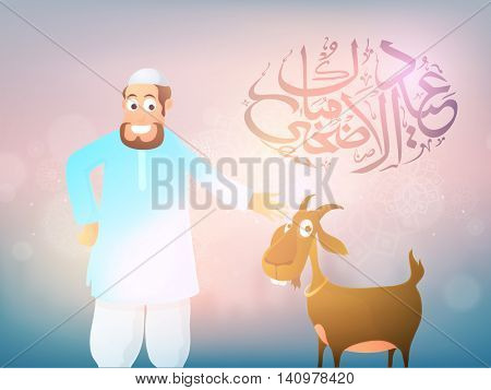 Happy Islamic Man in Traditional Outfit with Goat and Arabic Calligraphy text Eid-Al-Adha Mubarak on glossy background for Muslim Community, Festival of Sacrifice Celebration.