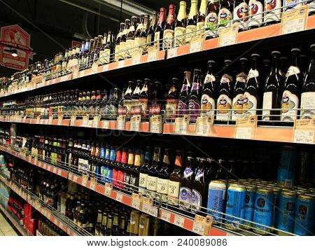 Chernihiv / Ukraine. 03 March 2018: Alcoholic Drinks On Shelves Of Supermarket. Different Kinds Of B