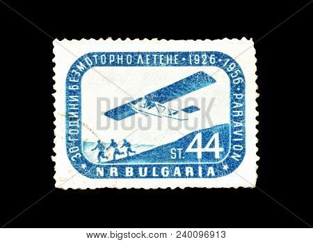 Bulgaria - Circa 1956 : Cancelled Postage Stamp Printed By Bulgaria, That Shows Old Airplane.