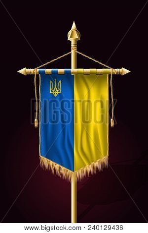 Flag Of Ukraine With Trident. Festive Vertical Banner. Wall Hangings
