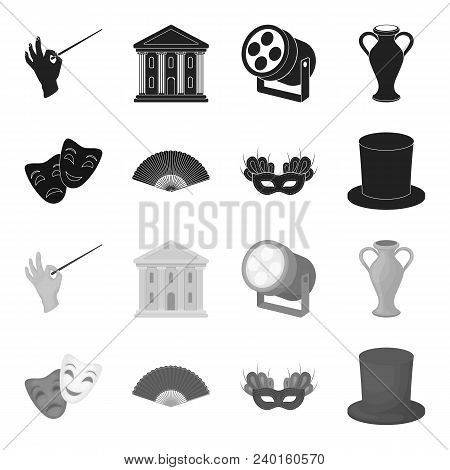 Theatrical Mask, Cylinder, Fan, Mask On The Eyes. Theater Set Collection Icons In Black, Monochrome