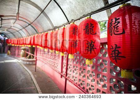 Lung Wah Hotel, Hong Kong - May 6: The Lung Wah Hotel In Shatin, Wo Che, Hong Kong On May 6, 2018. T
