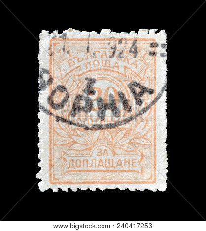 Bulgaria - Circa 1919 : Cancelled Postage Stamp Printed By Bulgaria, That Shows Numeral Value