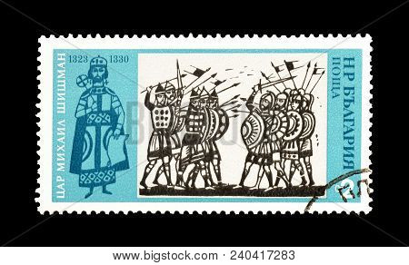 Bulgaria - Circa 1973 : Cancelled Postage Stamp Printed By Bulgaria, That Shows Armies On Battlefiel