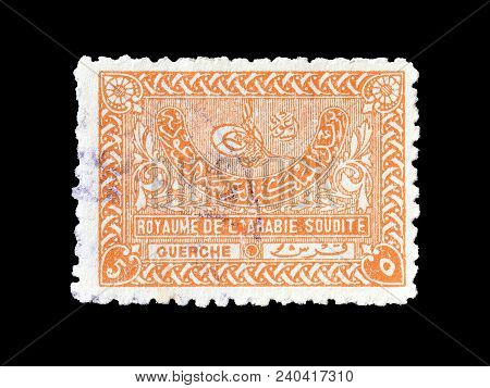 Saudi Arabia - Circa 1934 : Cancelled Postage Stamp Printed By Saudi Arabia, That Shows Tughra Of Ki