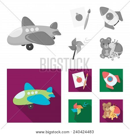 Children Toy Monochrome, Flat Icons In Set Collection For Design. Game And Bauble Vector Symbol Stoc